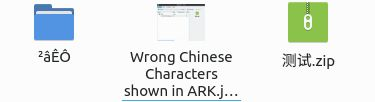Wrong Chinese Characters in folder name after extracting
