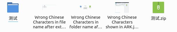 Correct Chinese Characters in folder name after extracting